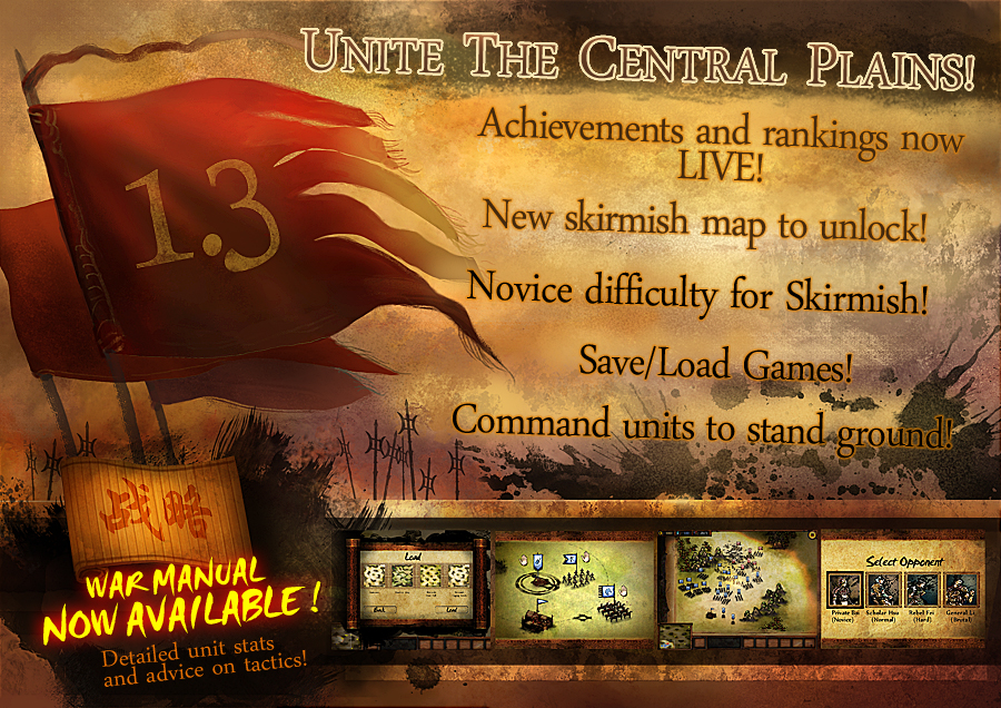Version 1.3 To unite the central plains